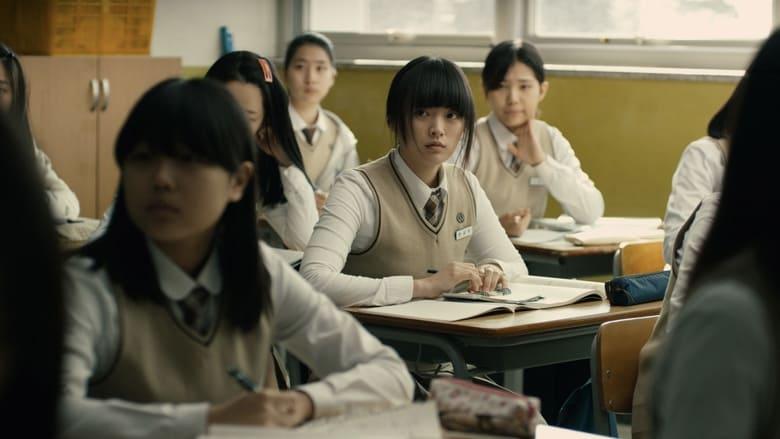 Han Gong-Ju (2014) Movie
